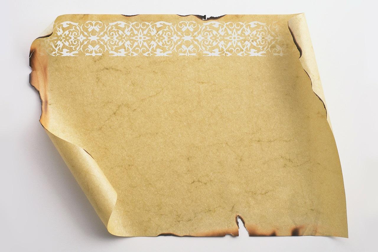 Secretos Del Envejecido De Papel O Cómo Hacer Un Pergamino